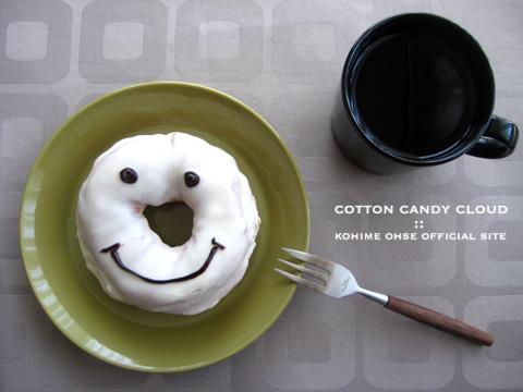 SmileDonut01.jpg