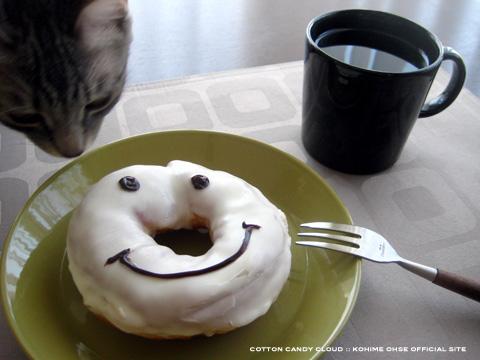 SmileDonut02.jpg