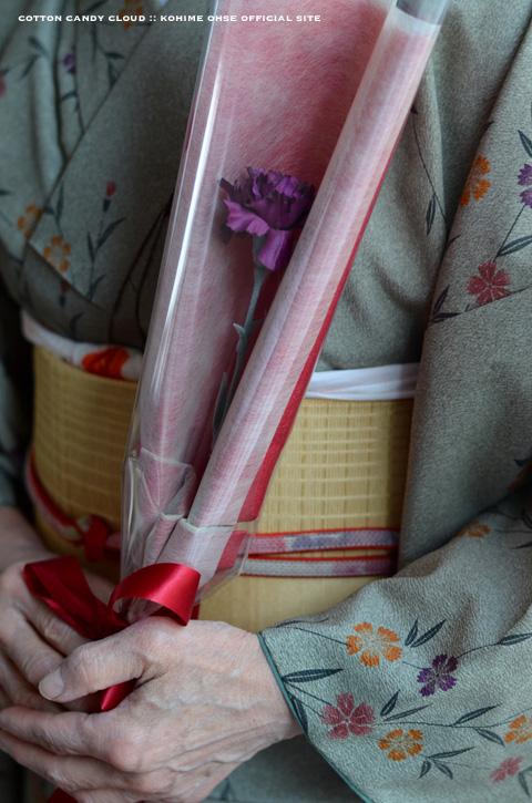 botanical_05.jpg