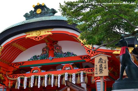 kyoto2013_07.jpg